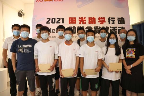 """""""2021Hello语音年阳光助学行动""""助学金成功发放"""