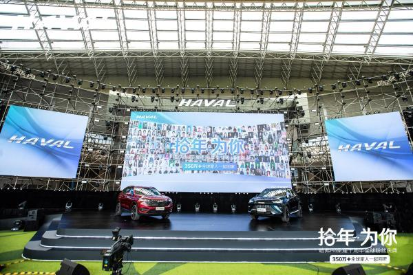 从中国神车到全球车,哈弗H6助力长城汽车海外建功立业