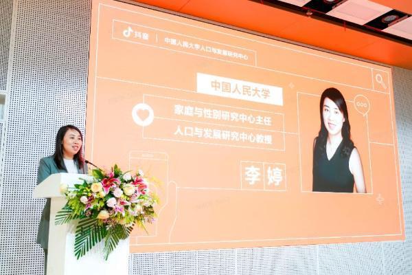 李婷:短视频促进现实互动 帮助老年人更好嵌入数字社会