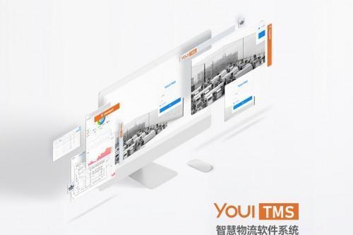 优艾智合YOUITMS软件系统全新升级,构建数字化工厂智慧物流中枢