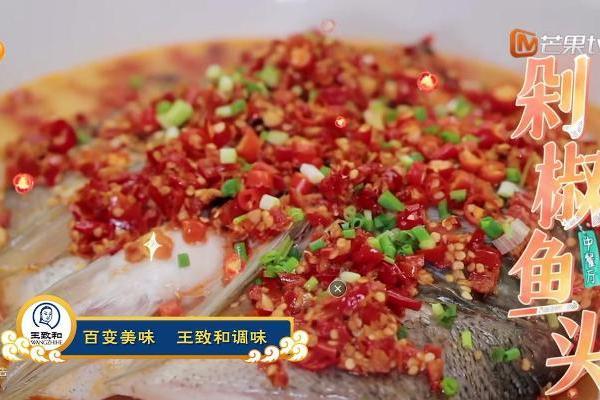 看了《中餐厅5》厨房小白也能做出美味的秘密再也藏不住了!