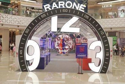 RARONE雷諾表x鐵臂阿童木,這才是又潮又酷的跨界