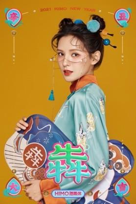 可柔可飒,明星周洁琼解锁海马体「The Girl」秋冬系列