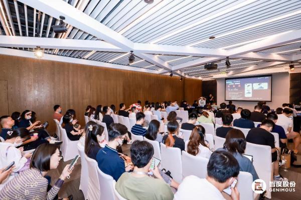 携手共赢,HUAWEI Ads 社交及工具行业分享会在沪召开