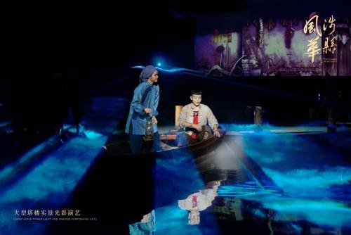 河北赤水湾古镇大型塔楼实景光影演艺 ——《风华涉县》明道集团总制作团队幕后揭秘