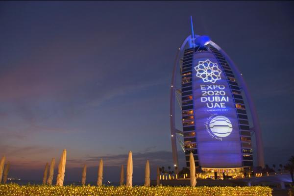 2020迪拜世博会开幕倒计时 迪拜将再次吸引全球目光