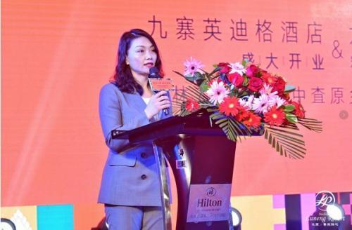 九寨新驿个性诠释,藏羌艺术沉浸体验 九寨英迪格酒店启幕