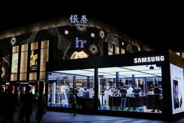 三星全新折叠屏手机快闪店亮相杭州 相约西湖畔体验新一代Galaxy Z系列