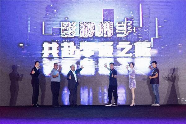 """游戏靠装备 物流靠设备 """"欧曼银河战队""""北京国际电影节秀出卡友风采"""