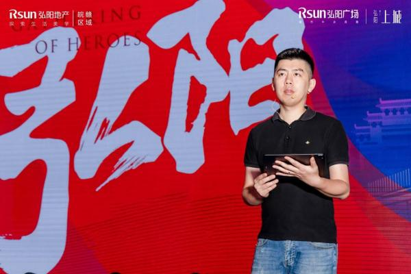 与安庆,共弘阳|安庆弘阳广场主力店签约仪式盛大落幕