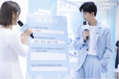 """自然堂喜雪快闪店携手青年演员李明德,空降""""网红小镇""""曹县"""