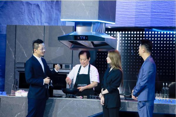 """老板电器""""创造者大会""""召开,数字化烹饪构筑厨电新生态"""