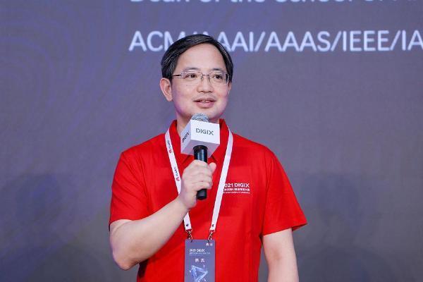 探索创新汇聚新生算法力量,2021 DIGIX全球校园AI算法精英大赛圆满收官