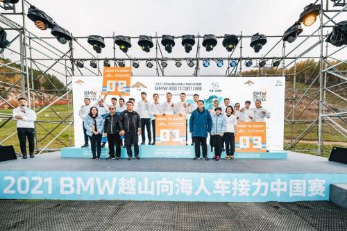 索康尼陪你啡越山海,2021 BMW越山向海人车接力中国赛圆满落幕