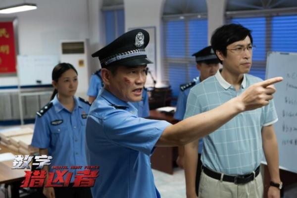 《数字猎凶者》正式上线 李克龙打造高质量犯罪片