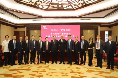 爱尔眼科与四川大学签署战略合作协议