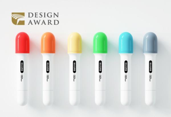 斑马App两款产品荣获国际金点奖