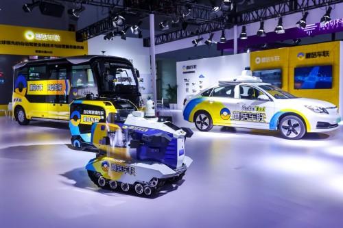 城市级项目接连落地后,蘑菇车联亮相世界智能网联汽车大会