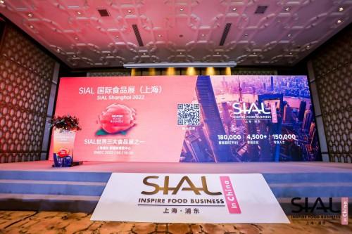 中粮与国美亮相SIAL国际食品展(上海)新闻发布会,明年5月上海共谋行业发展未来!自2000