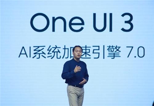 36个月流畅不卡顿 One UI 3让三星Galaxy Z Fold3 5G久用如新