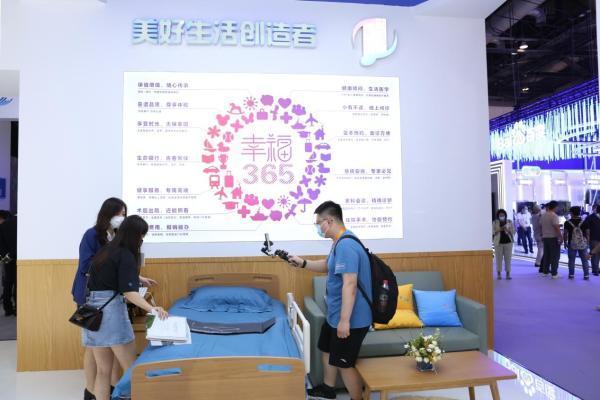 中国太保:积极布局大健康生态 为美好生活保驾护航