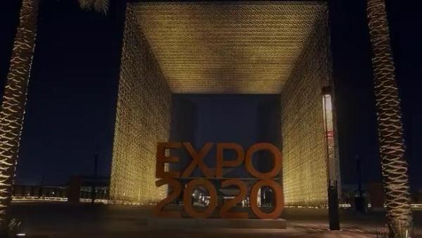 欢迎全球宾客欢聚2020迪拜世博会 重磅明星加盟齐聚开幕式
