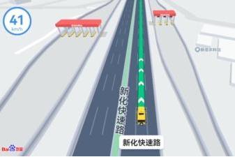 十一出行去哪里?百度地图预测三亚、上海、北京成最热门自由行目的地