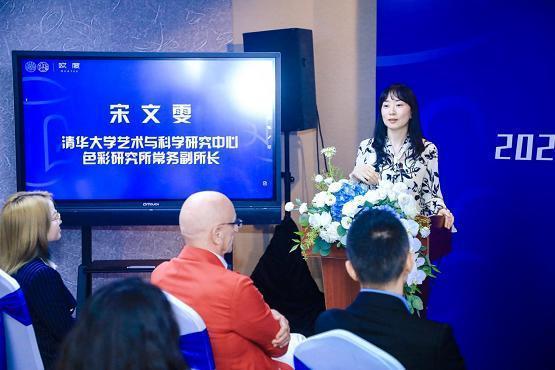 以色彩解码现代男士情绪,欧度发布中国男装行业第一份色彩搭配研究报告