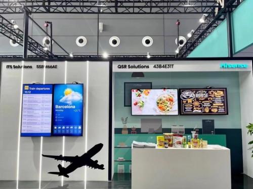 海外专款海信会议平板惊艳亮相第二届中国-非洲经贸博览会