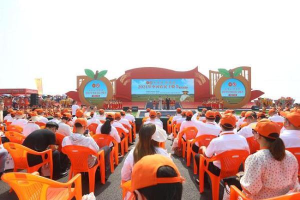 助力宜昌蜜桔产业发展,天猫助力2021年中国农民丰收节宜昌站主会场活动