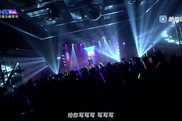 """""""万物可歌季""""苏州站开启!酷狗TME live带你领略原创音乐的多元魅力"""