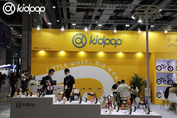 新学年,新伙伴,kidpop骑行车全线上新