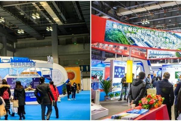 激活双城新动能,2021中国西部(重庆)国际物流博览会即将召开