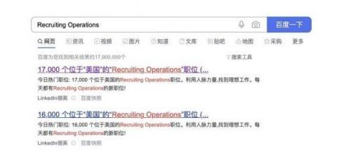 Moka调研:优秀的招聘运营应如何在业务中落地?