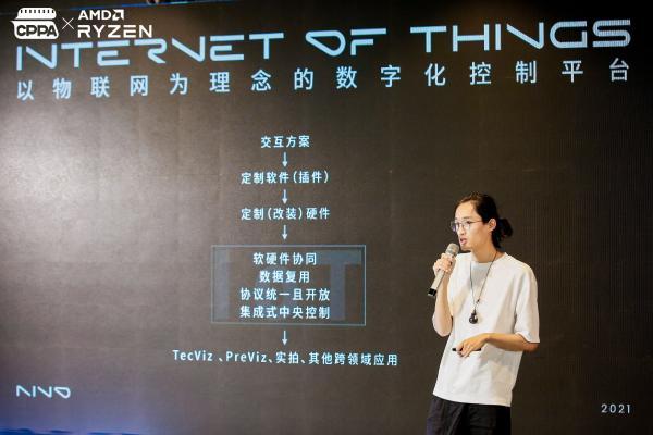 连接中国电影科技力量,CPPA电影科技研习社蓄势而来