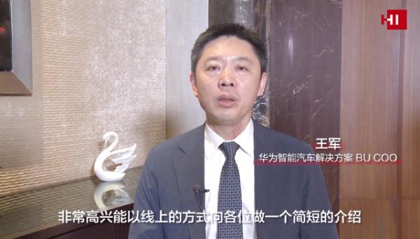 华为与赛目联合发布自动驾驶功能云平台