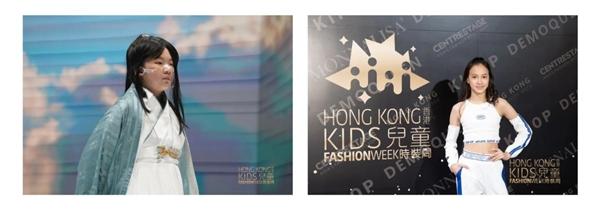 聚焦儿童时尚发展,2021香港时装周落幕