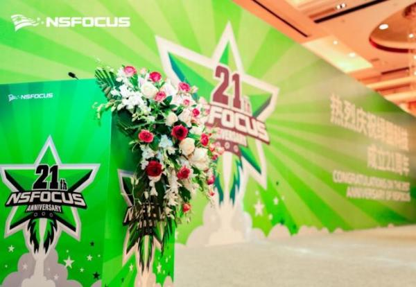 乌镇Day2 迈向数字文明新时代,世界互联网大会启幕