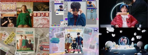 抖音超品日X巴拉巴拉 兴趣电商内容共创解锁童装品效爆发新玩法