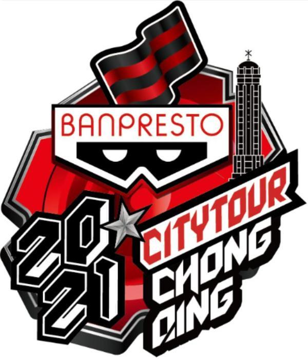 Banpresto城市巡展首登重庆,经典手办经典呈现