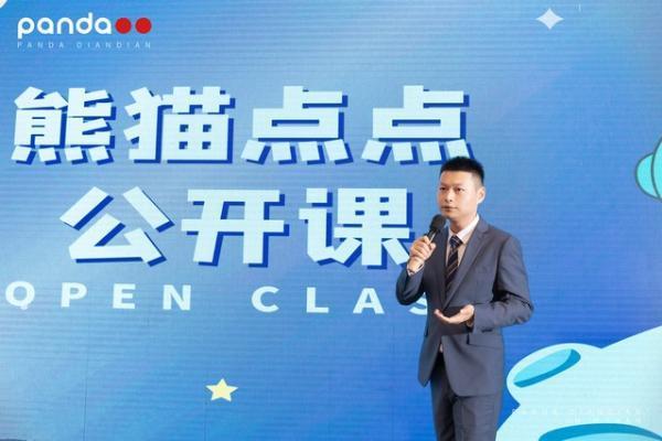 熊猫点点品牌创始人熊木木:追求成功是一种人生享受