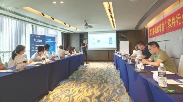 共话服务能力提升   帮我吧软件行业客户服务高端研讨会(上海站)圆满结束!