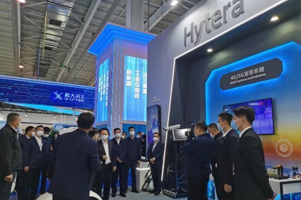 携手东北亚 共谋新发展 | 海能达携全系产品亮相东北亚博览会