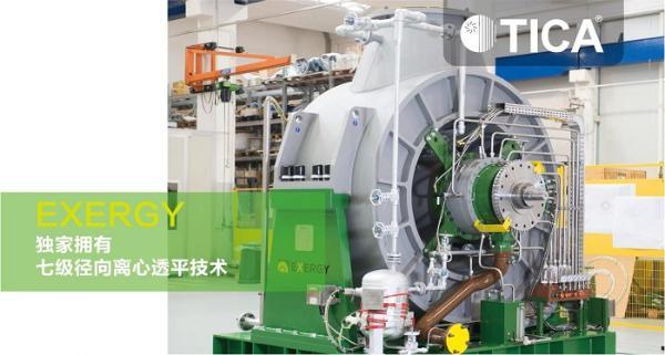 天加热能:世界先进的低温发电研发制造基地正式启用