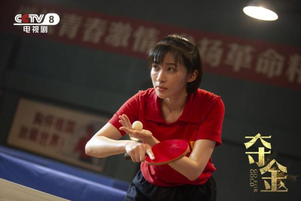 《夺金》首播广获好评,夏星完美诠释运动员拼搏精神