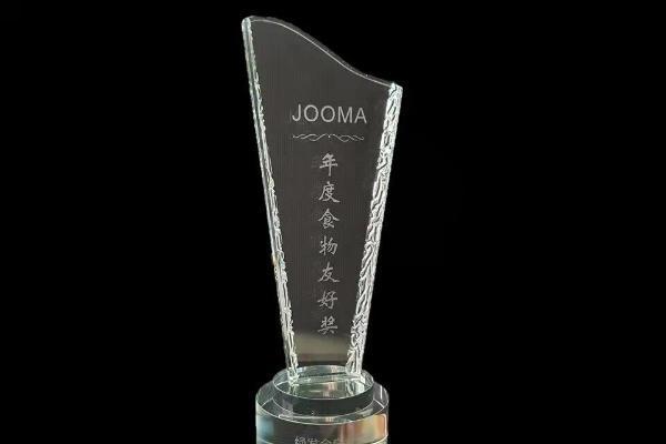 德国慕尼黑植物酸奶初创公司在中国获奖