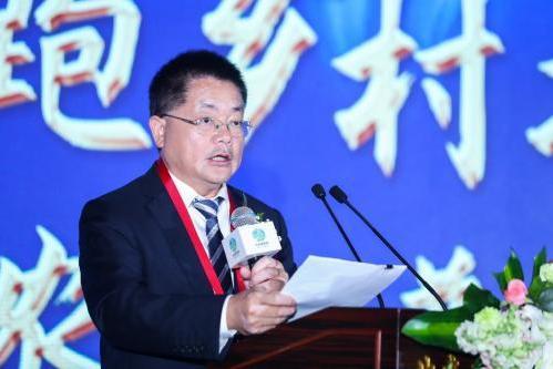 北京百金惠实业有限公司成立暨土壤修复改良北京发布会