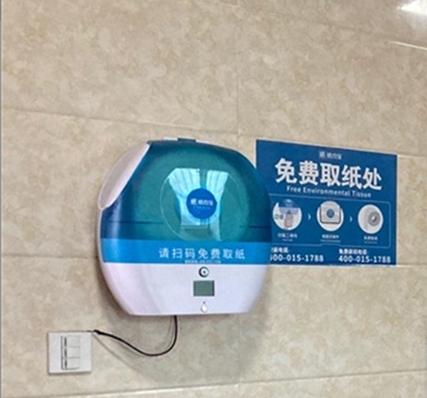 小纸巾大收益 看一张厕纸如何撬动流量市场