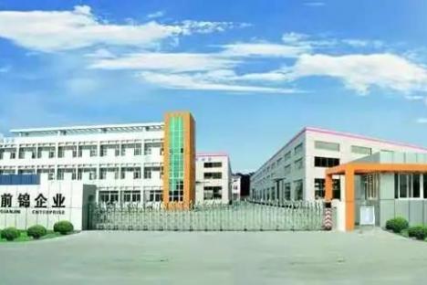 江苏前锦炉业打开固态电池电解质行业布局,千亿市场一触即发!