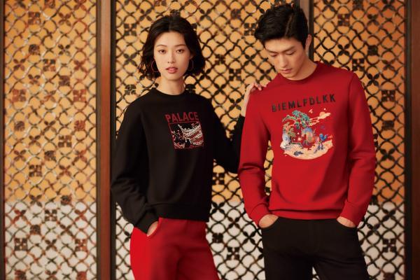 联动国潮IP,比音勒芬以衣为媒,让时尚与中华文化更好传承